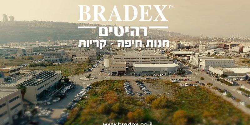 Haifa-5