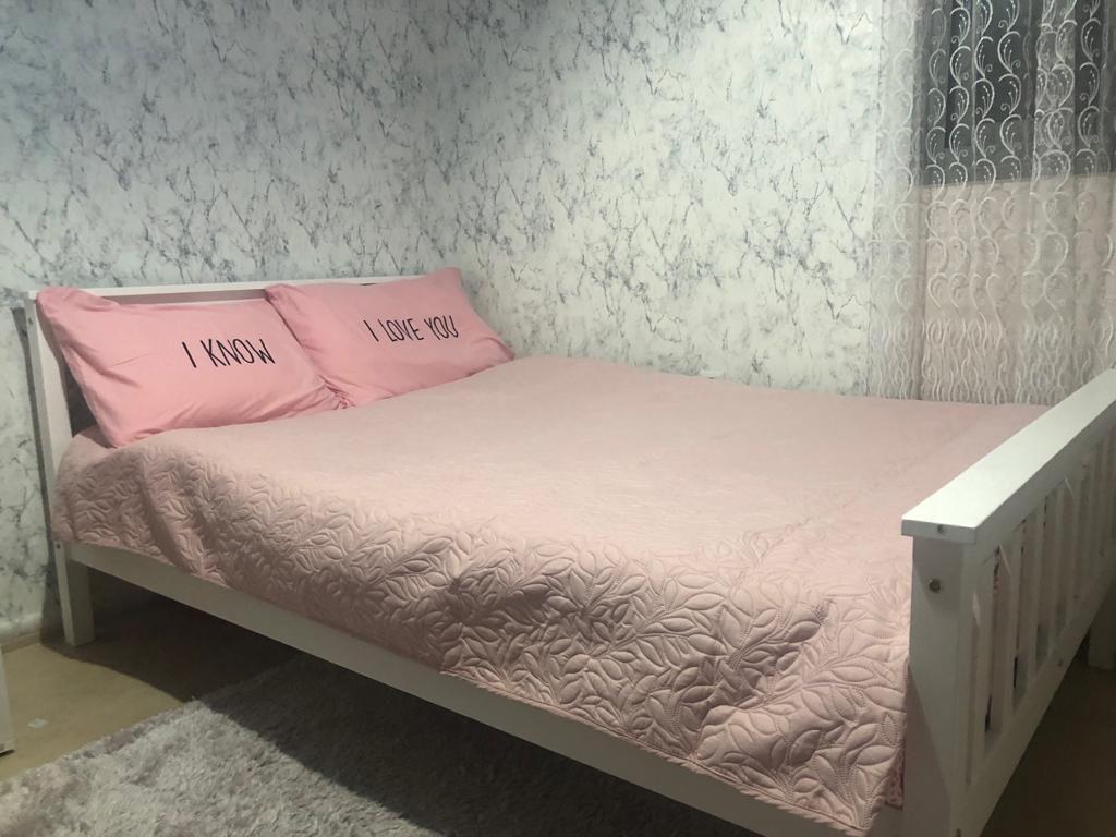 נסטיה מחיפה, מיטה PROSPER