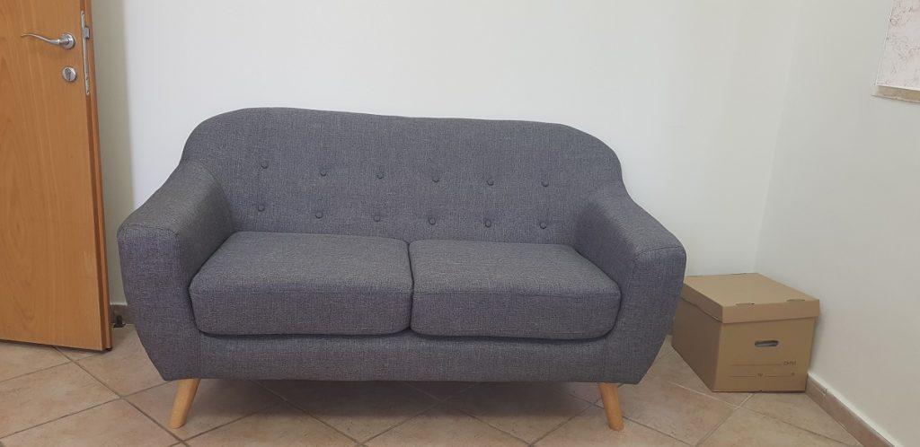 יעל מירושלים, ספה SOHO