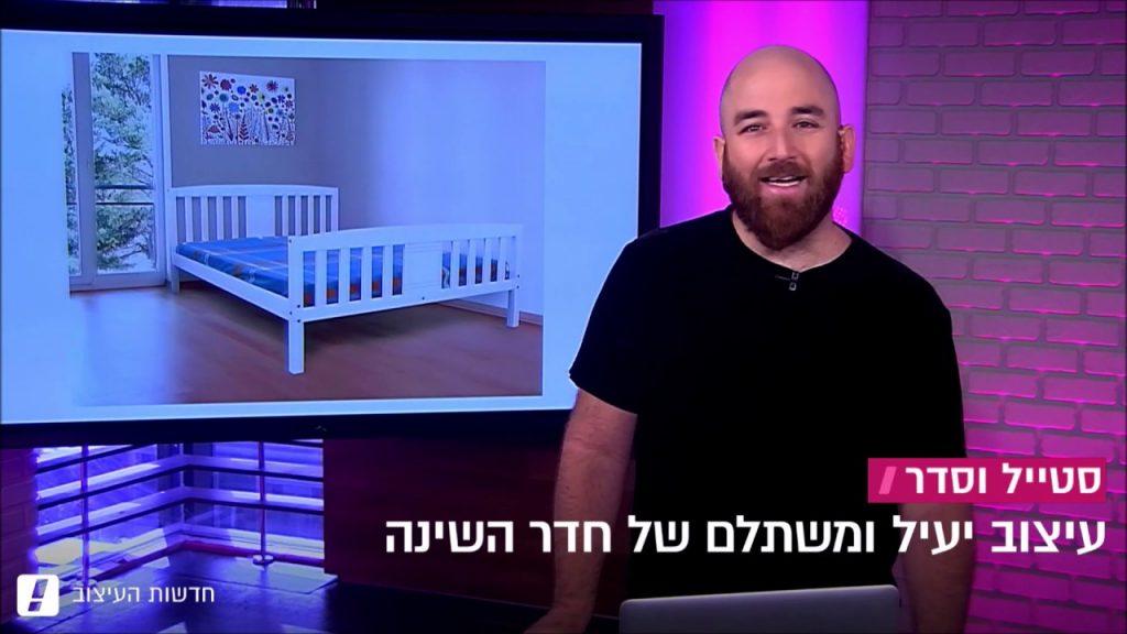 יואב מאיר מציג עיצוב יעיל ומשתלם של חדר שינה