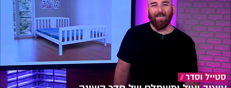 סטייל וסדר – עיצוב יעיל ומשתלם של חדר השינה