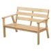 ספסל גינה או מרפסת מעץ מלא