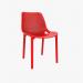 PRIDE כסא לפינת אוכל אדום