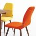 NewMan_כסא לפינת אוכל צהוב וכתום