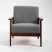 Galife כורסא מעוצבת צבע אפור