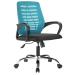 Bosco_כסא משרדי צבע טורקיז מבית ברדקס