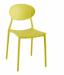 GLASGOW כסא לפינת אוכל צהוב